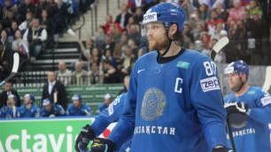 Казахстанские хоккеисты последний раз побеждали в матче ТОП-дивизиона 8 лет назад