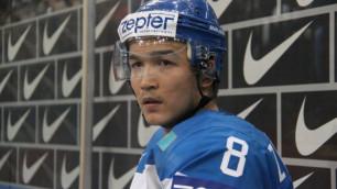 Где посмотреть матч ЧМ по хоккею Казахстан - Швейцария?