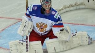 Бобровский займет место в воротах в матче с белорусами