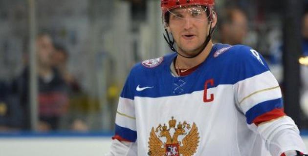 Овечкин впервые после травмы провел тренировку в сборной России по хоккею