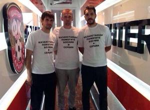 """""""Тобол"""" и """"Шахтер"""" выразили поддержку пострадавшим от наводнения на Балканах"""