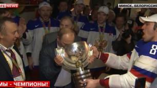 """Овечкин """"напоил"""" Путина из чемпионского кубка"""