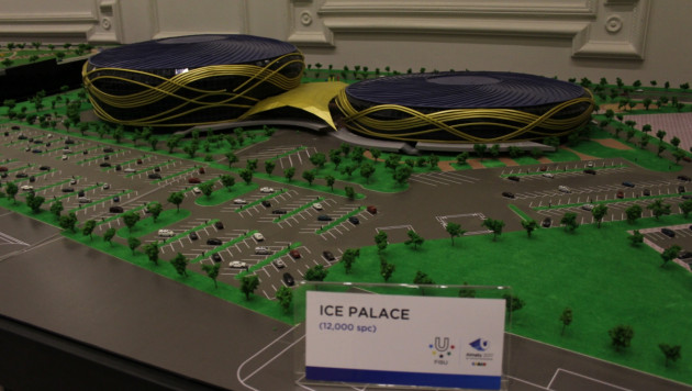 Строительство двух ледовых дворцов к Универсиаде-2017 в Алматы обойдется в 256 миллионов долларов