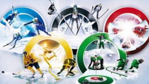 Олимпиада-2022 позволит Казахстану создать правильный имидж - эксперты