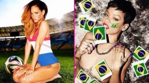 Рианна неприлично прокомментировала разгром Бразилии от Германии