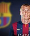 """Барселона"" купила французского футболиста за 20 миллионов евро"