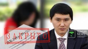 Прекращено уголовное дело по инциденту с Бахтияром Артаевым