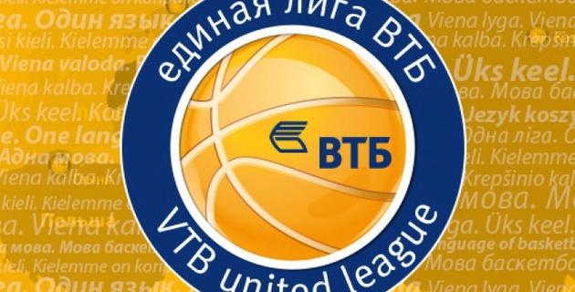 Чемпионат Единой лиги ВТБ пройдет без деления на группы