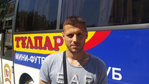 """В карагандинский """"Тулпар"""" перешел вратарь сборной Сербии"""
