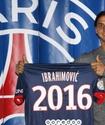 Ибрагимович объявил дату завершения карьеры
