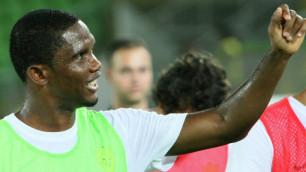 Это'о объявил о завершении карьеры в сборной Камеруна по футболу