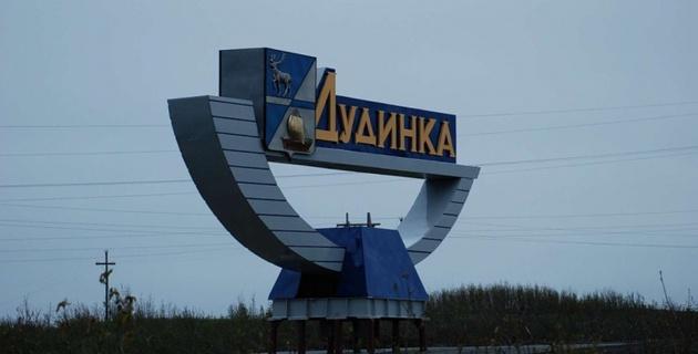 В России открыли самую северную в мире ледовую арену