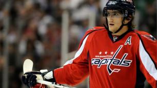 Овечкин стал лучшим игроком НХЛ по игре в большинстве по версии журналистов