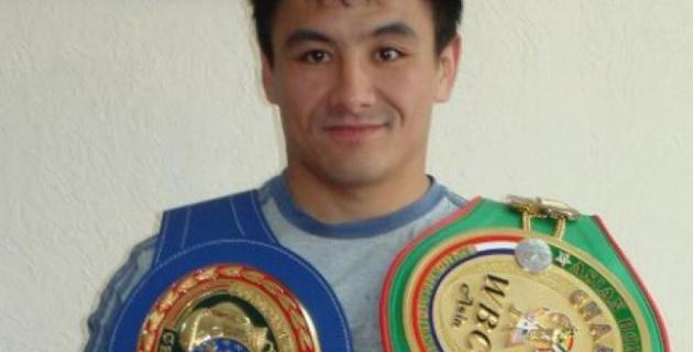 Жанат Жакиянов завоевал титул WBC Eurasia Pacific Boxing Council