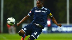 Футболист сборной ЮАР подвергся вооруженному ограблению