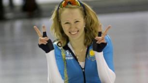 Казахстанская конькобежка Айдова набрала первые очки в зачет КМ