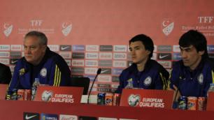Видео пресс-конференции сборной Казахстана перед матчем с Турцией