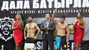 АНОНС ДНЯ, 23 ноября. Расул Мирзаев и Ержан Естанов проведут бой-реванш на турнире по ММА в Алматы
