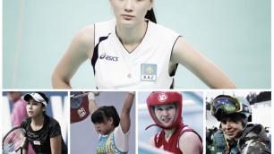 Выбери лучшую спортсменку года!