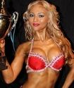 Главное - трудиться, и ваша форма будет просто класс! - чемпионка мира по фитнесу Дания Тлеумбетова