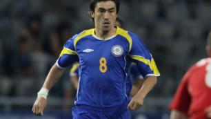Смаков пообещал приложить все усилия для вывода казахстанского футбола на новый уровень