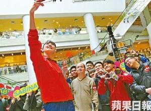 Визит Сабины Алтынбековой в Гонконг вызвал ажиотаж среди фанатов
