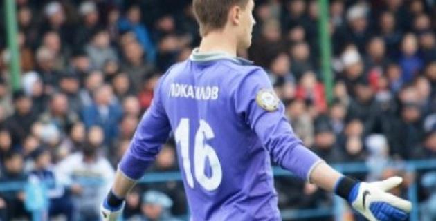 """Актобе"" официально объявил о переходе Покатилова"