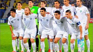 Футболисты сборной Узбекистана стартовали с победы на Кубке Азии