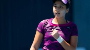 Зарина Дияс в первом круге Australian Open сыграет с одной из победительниц квалификации