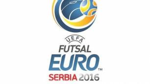 Определились все соперники сборной Казахстана по основному раунду ЧЕ-2016 по футзалу