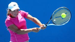 Юлия Путинцева проиграла в первом круге Australian Open
