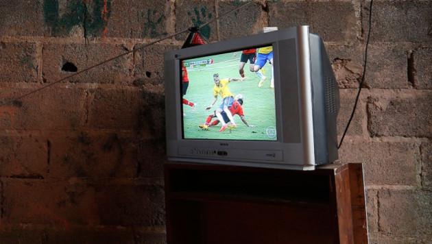 Боевики в Ираке расстреляли подростков за просмотр матча Кубка Азии по футболу