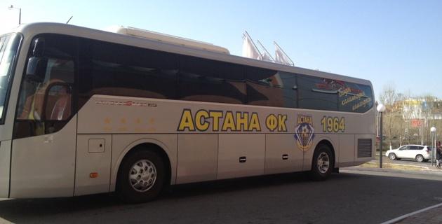"""Экс-тренеры """"Астаны-1964"""" призывают функционеров найти средства для существования команды"""