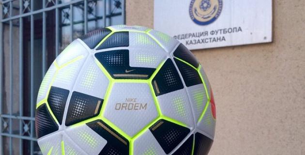 Федерация футбола Казахстана представила официальный мяч сезона-2015