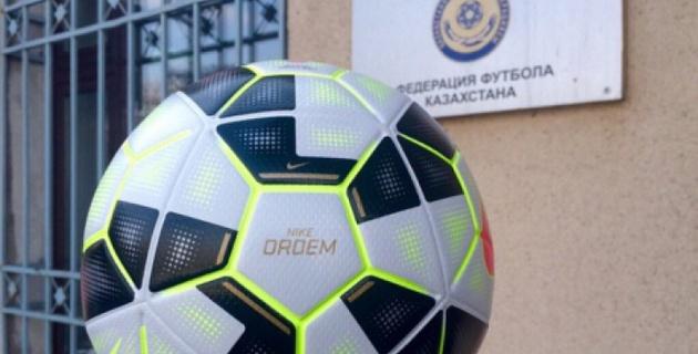 Утвержден календарь казахстанской премьер-лиги сезона-2015