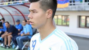 Георгий Жуков прибыл в расположение сборной Казахстана