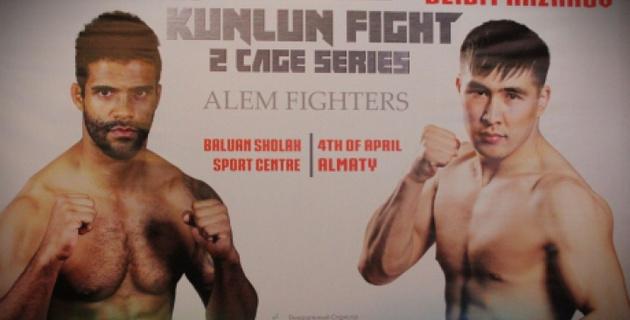 Казахстанские бойцы ММА узнали своих соперников по турниру Kunlun Fight 2 Cage Series в Алматы