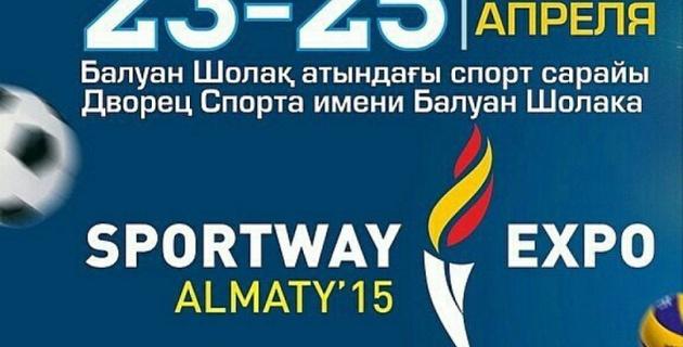 В Алматы впервые пройдет выставка SportWay EXPO Almaty-2015