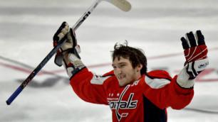 """Овечкин в пятый раз получил """"Морис Ришар Трофи"""" как лучший снайпер НХЛ"""
