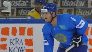 Букмекеры сделали прогноз на матч ЧМ по хоккею Казахстан - Венгрия