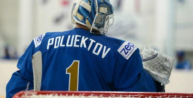 Сборная Казахстана разгромила Венгрию на чемпионате мира по хоккею