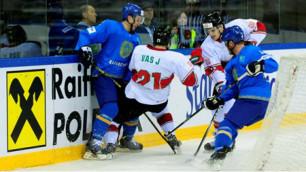 Сборная Казахстана по хоккею стала единоличным лидером группы А после второго дня ЧМ