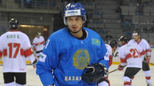 Букмекеры сделали прогноз на матч ЧМ по хоккею Казахстан - Япония