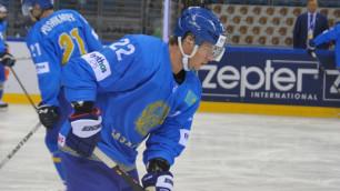 Стал известен состав сборной Казахстана на матч с Японией на ЧМ по хоккею