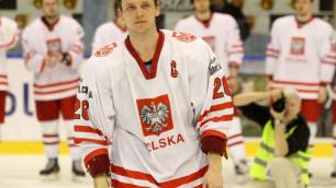 Сборная Казахстана очень сильна на этом ЧМ по хоккею - капитан команды Польши