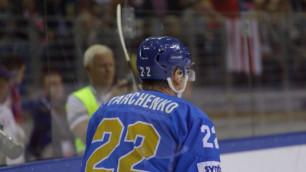 Старченко после матча с Польшей вышел в лидеры списка снайперов ЧМ по хоккею