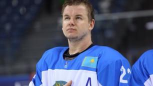 Роман Старченко назван самым полезным игроком ЧМ по хоккею в Польше