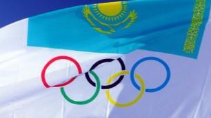 Алматы может поделить Олимпиаду-2022 с другим городом Казахстана - вице-министр культуры и спорта РК