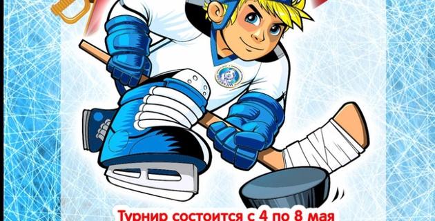 В Алматы стартовал детский хоккейный турнир в честь Дня Победы