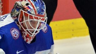Сборная России выбрала вратаря на матч ЧМ по хоккею с командой Яна Лацо